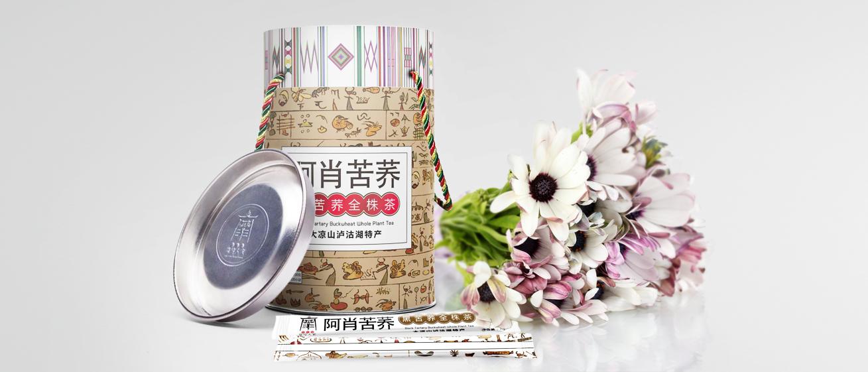 20190403苦荞茶05