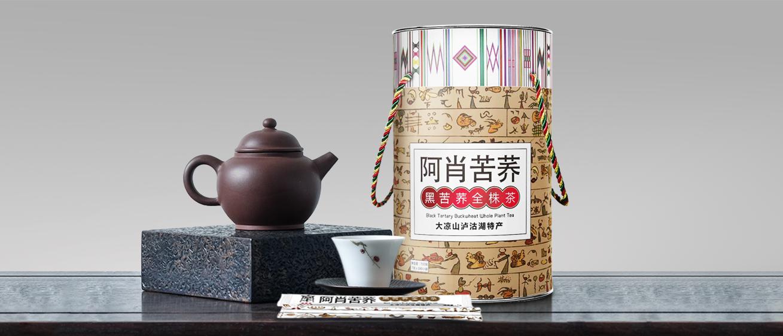 20190403苦荞茶02