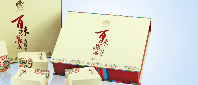 百味藏肉青稞饼 (7)