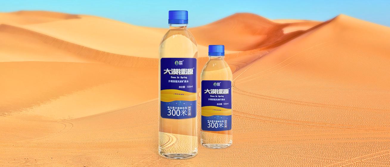 大漠锶源-场景图